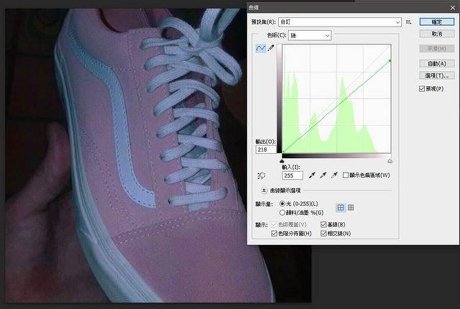 修圖過後的鞋子顏色 (圖/PTT)