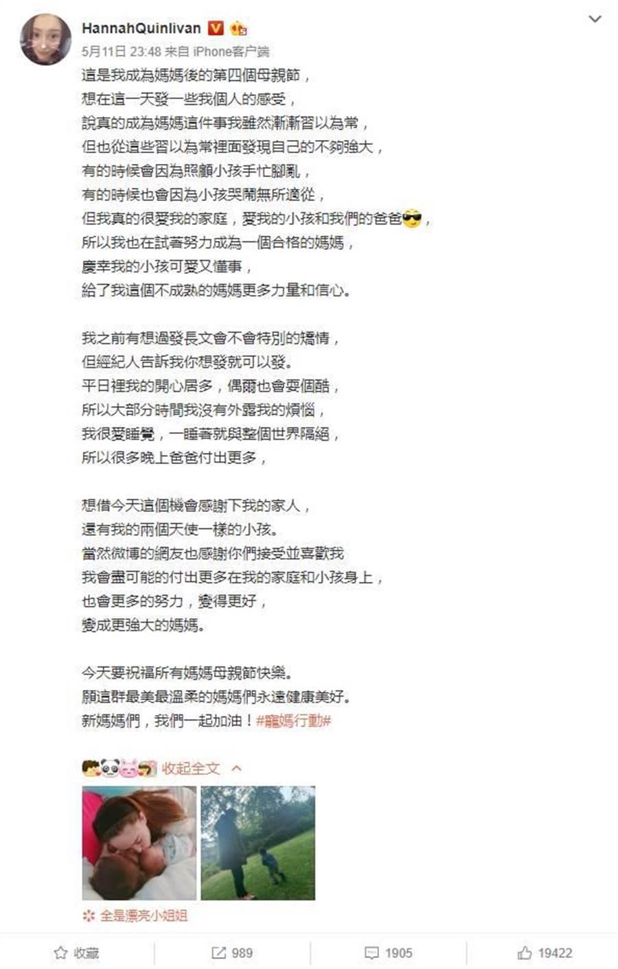 昆凌罕见吐25岁当妈心声「常发现自己不够强大」 - 中时电子报 Chinatimes.com -20190512000871