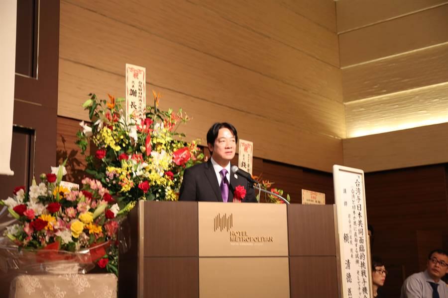 賴清德赴日本東京演講。(賴清德辦公室提供)