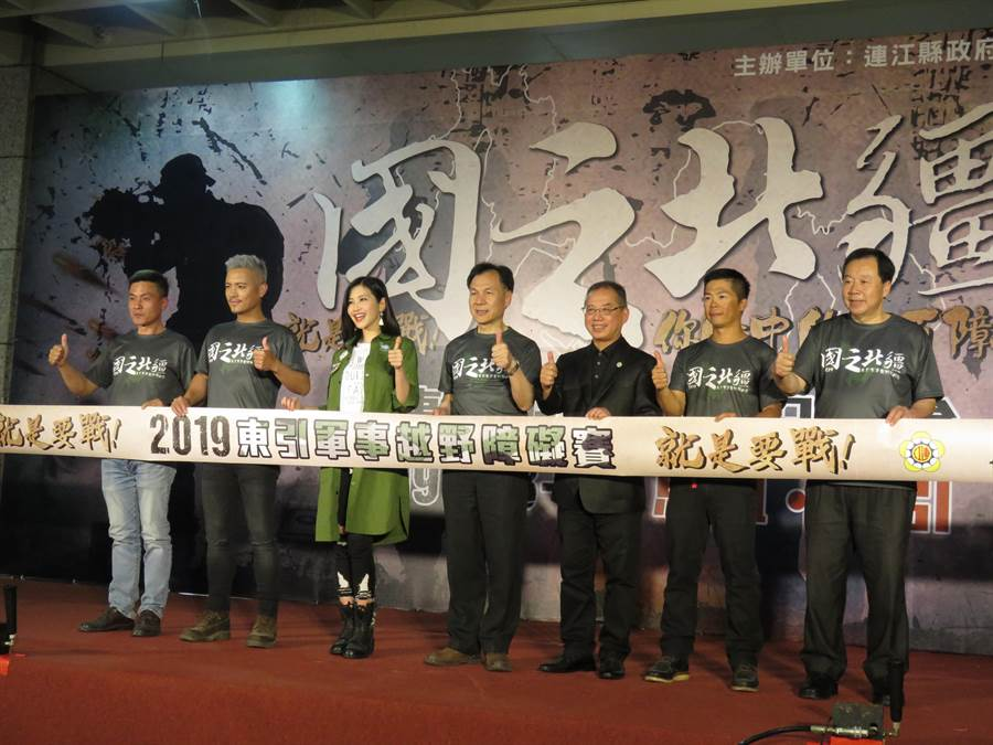 連江縣政府今年8月3、4日將首度舉辦東引軍事越野障礙賽,報名隔天即額滿。(葉書宏攝)
