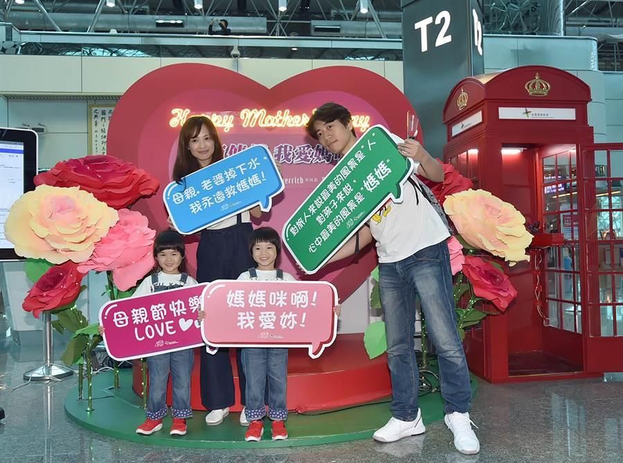 旅客舉起悄皮溫馨的撩媽金句手拿牌開心自拍打卡,同時把照片上傳到臉書及IG,表達對媽媽的感謝與愛。(陳麒全攝)