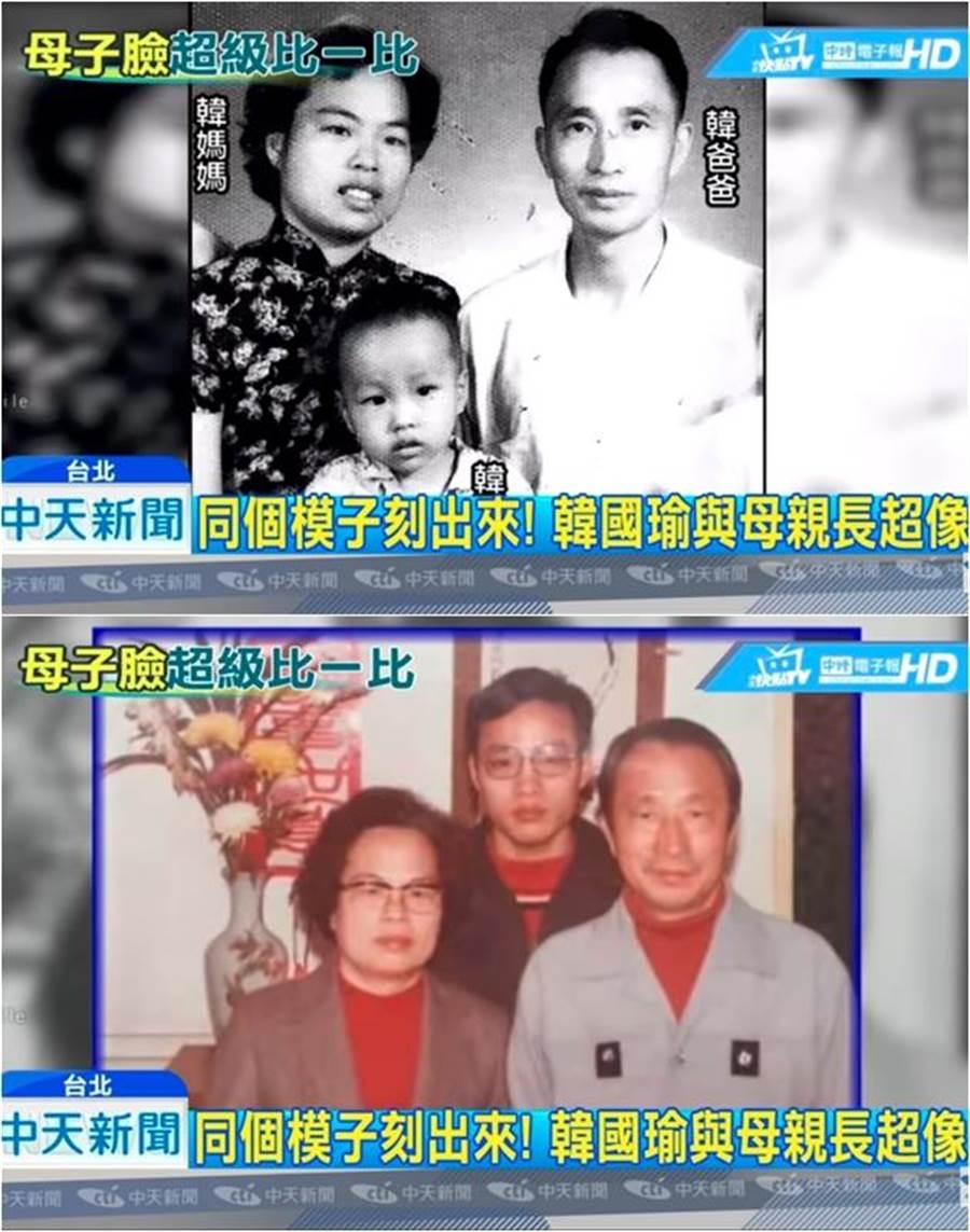 小時後與年輕時的韓國瑜神韻,與媽媽是同個模子刻出來的。(圖/中天新聞)