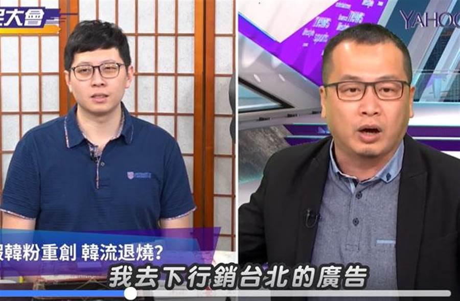 羅智強(右)一句話逼戰,王浩宇急閃轉移目標。(圖/擷自Yahoo!TV)