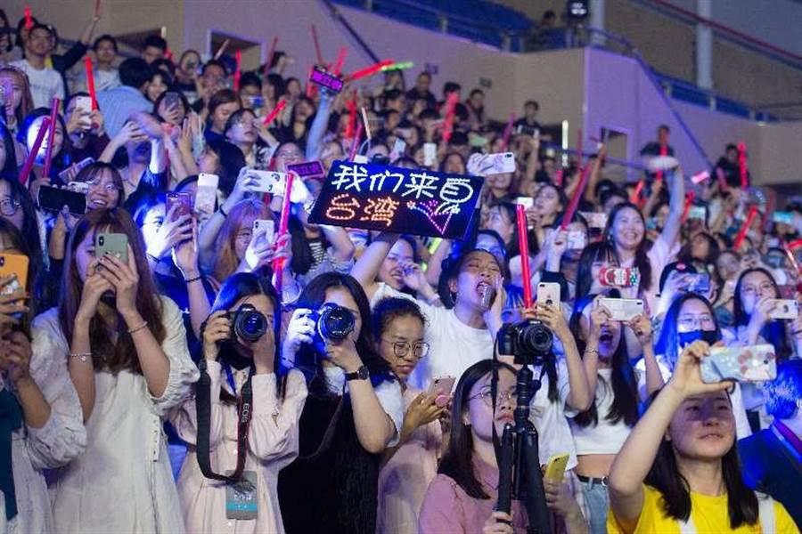 第二屆「青春頌——兩岸青年原創金曲演唱會」。(圖片由主辦單位提供)