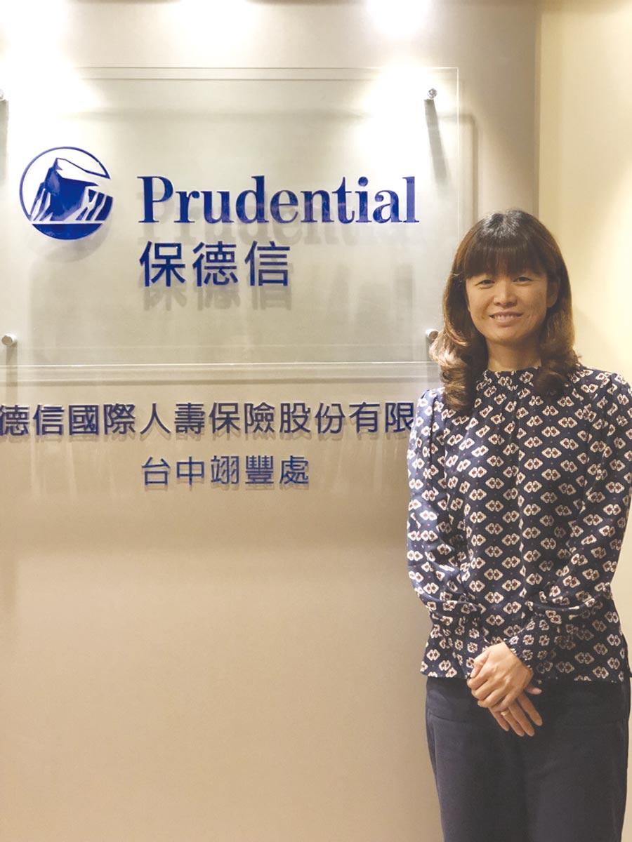 保德信首席壽險顧問林麗珠。圖/保德信人壽提供