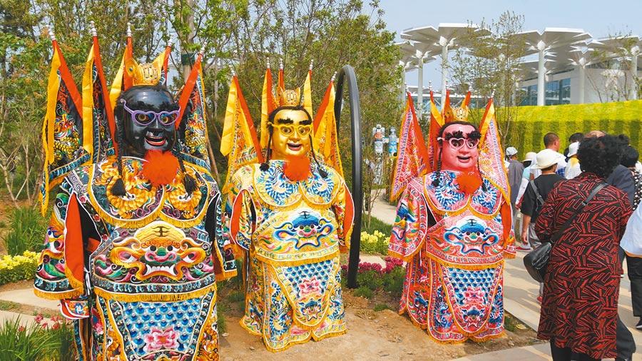 「台灣園」內的三太子造景。(陳柏廷攝)