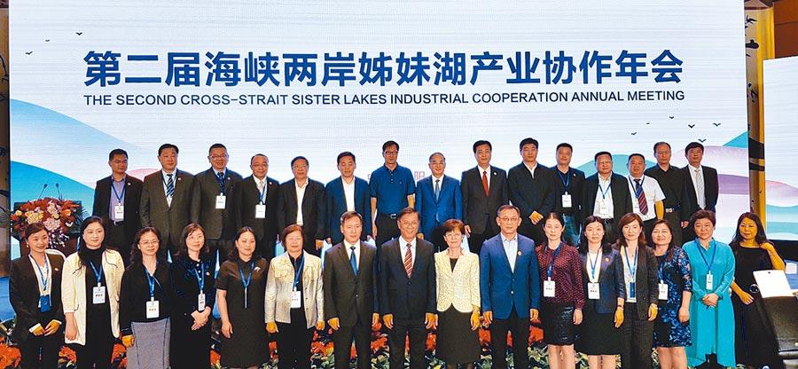 南投縣長林明溱(左八)率團赴大陸,參加姊妹湖產業協作年會。(南投縣政府提供)
