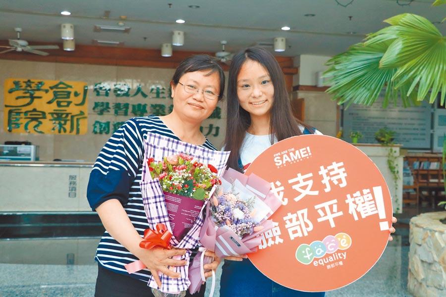 出生即患有太田母斑的呂易儒(右)走過被霸凌、歧視的過去,特別在母親節前一天送花給一路陪伴她的母親胡惠琪。(張亦惠攝)