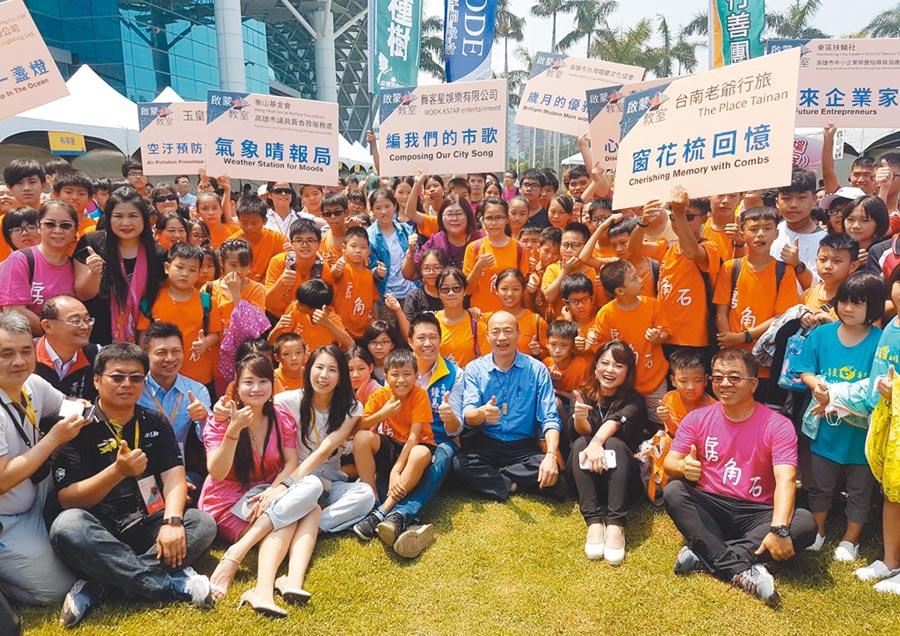 高雄市長韓國瑜11日出席編舟計畫啟蒙體驗園遊會。(劉宥廷攝)