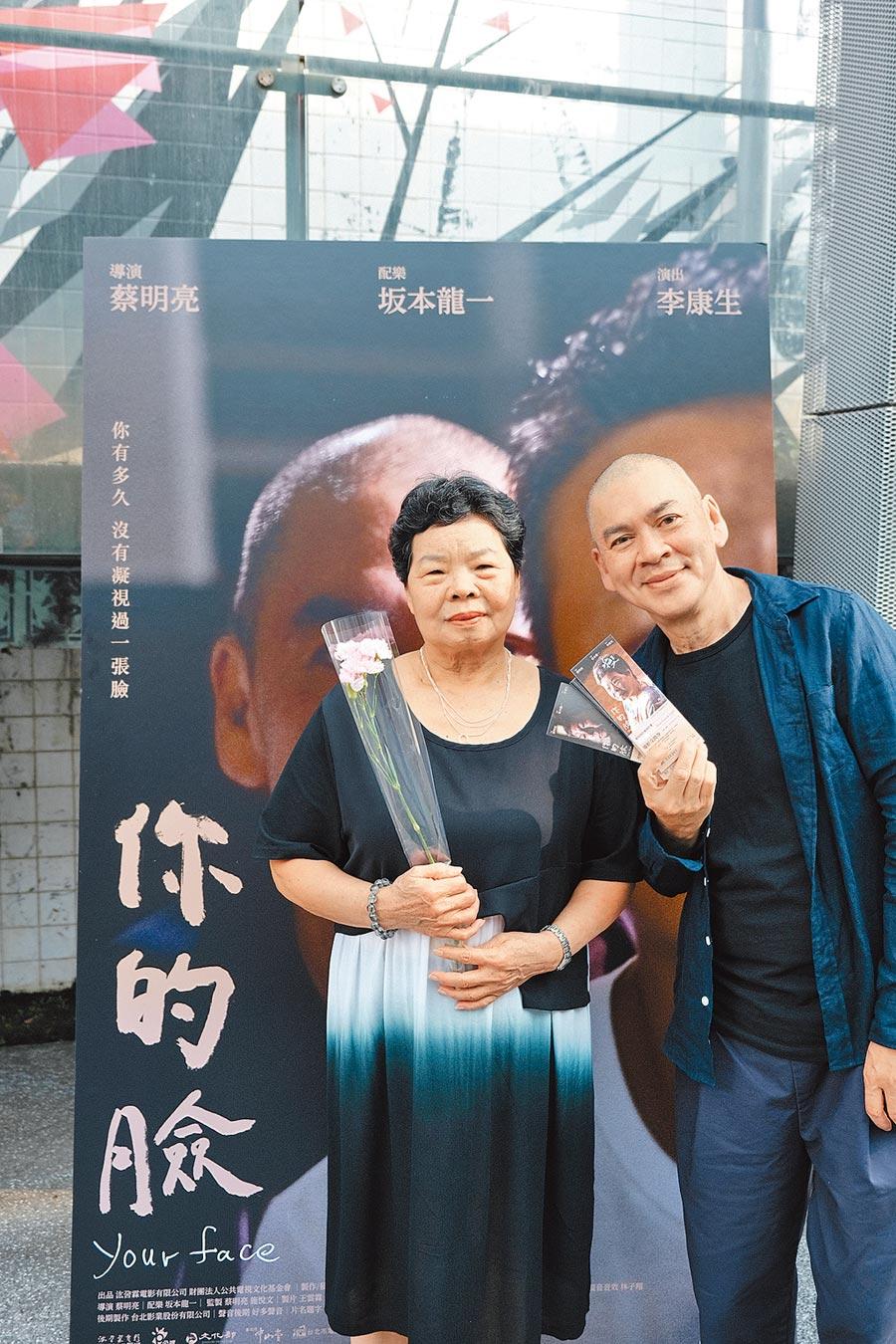 蔡明亮(右)昨特別邀請李康生的母親李劉金花前來觀賞電影。