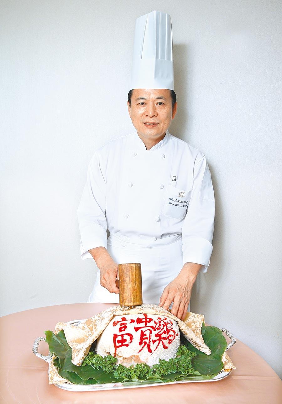 擁有25年廚藝的楊光宗二度拿下米其林1星殊榮。(粘耿豪攝)