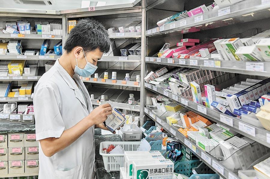 廣東公立醫院新一輪改革,藥品實現「零差率」銷售,備受詬病的「以藥養醫」成為歷史。(中新社)