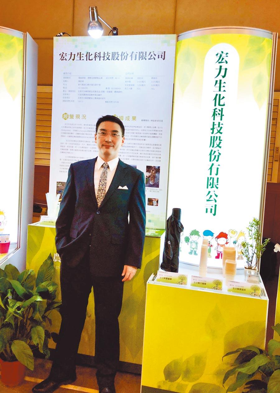宏力生化科技專案經理王舜弘。(宏力提供)