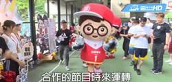 《時來運轉》網紅籃球趣味賽爆點多 大運哥小彩妹超人氣登場