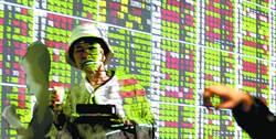 貿易戰恐衝擊蘋果鏈嚇跌 台股早盤賣壓沈重
