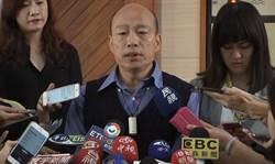 機要秘書被要求備詢 韓國瑜:盼是正常的質詢