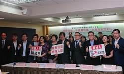 WHA拒台  20醫事團體齊聲抗議