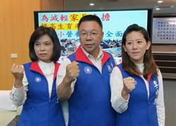 提高生育率?台南民代獻策國中小營養午餐免費