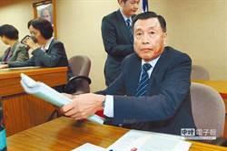 蔡總統出訪爆走私菸案  國安局長彭勝竹請辭獲准