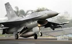 中科院「空對面戰術研發」不順  空軍不會求償