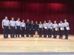 新店義警基本訓練 警民協力護治安