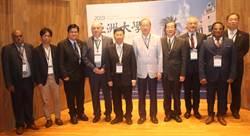 大學社會責任論壇  7校長簽署USR國際聯盟