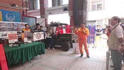 台南市義消通訊中隊 全台首創無人機救災中心