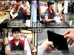 豬血糕英文怎說?校園創意影片徵件推台灣美食