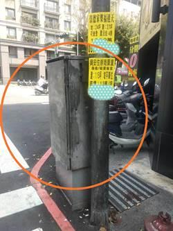 獨家》電信箱路燈桿「抹黑」防亂貼?民怨:抹成「髒髒箱」