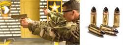 增加威力 美陸軍手槍改用強化子彈