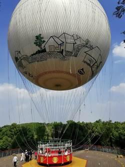南投縣長林明溱:九九峰規畫引進氦氣球