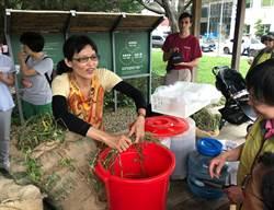 雜草變養樂多  城市雜草垃圾減量有成