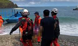 疑觀海景太入迷 婦人摔落30公尺懸崖海巡消防救援
