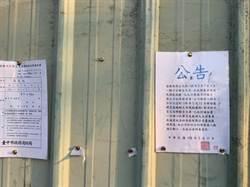 后里大火業者疑被放火 消防局鑑定