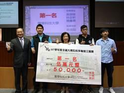 CNC全國加工競賽 龍華科大機械系獲冠亞軍