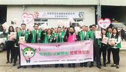 黑人报喜最震撼母亲节礼物 「多一对双胞胎」! - 中时电子报 Chinatimes.com -20190513003468