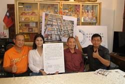 文史工作者捐萬件出土文物 記錄古笨港發展史