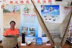 總統故鄉熱潮過後 楓港推「四季在地小旅行」保存地方文化靠這招