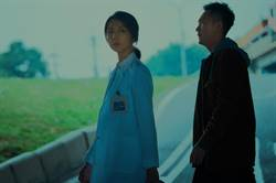 《緝魔》公開「命案現場」! 邵雨薇挑戰粉絲膽量