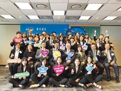 KPMG獎助學金 嘉惠38名學生