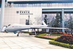 爭取預算解凍 空軍唬弄立委會求償