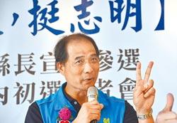 張志明諷劉櫂豪 做立委邊想選縣長