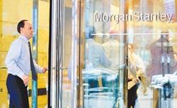MSCI擴容A股 消費龍頭有望獲益