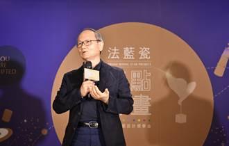 台灣法藍瓷推光點計畫 吸引全球學子投入瓷藝創作