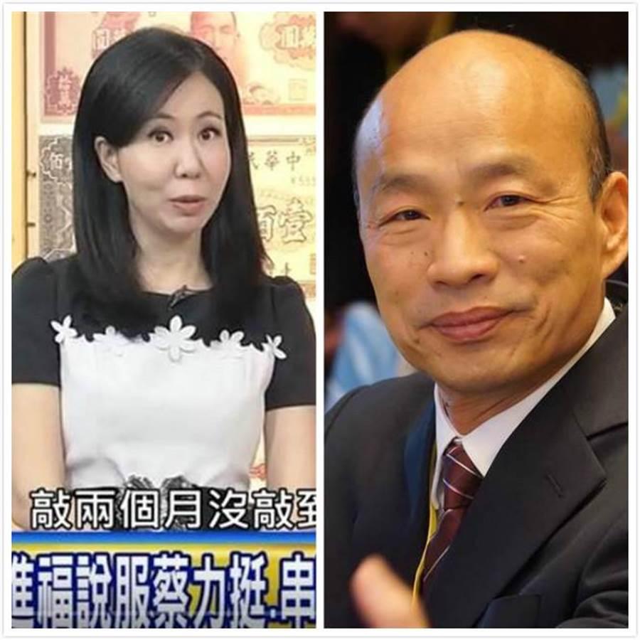 節目主持人陳凝觀(左)和高雄市長韓國瑜。(圖為中時資料照)