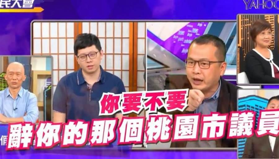 羅智強嗆王浩宇要不要對賭辭桃園市議員,王浩宇立刻垮肩歪頭。(Yahoo TV鄉民大會)