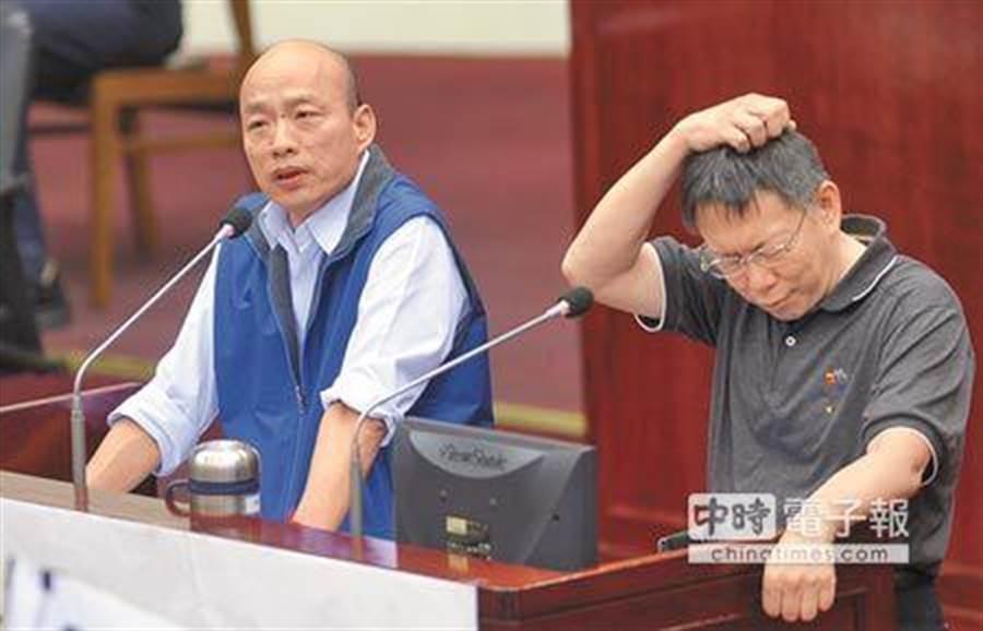 圖為台北市長柯文哲(右)與時任北農總經理的韓國瑜(左)在北市議會備詢。(本報資料照片)