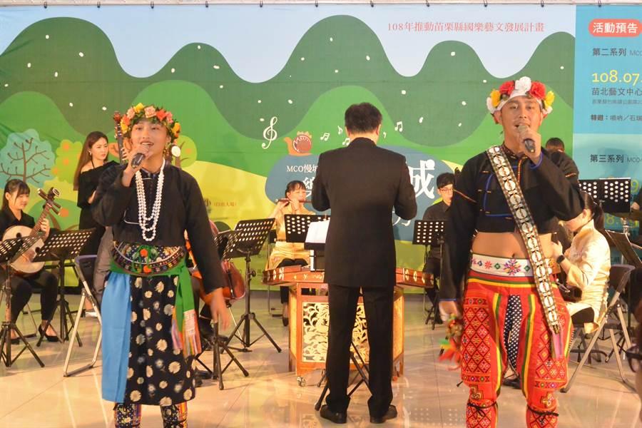 國際慢城及經典小鎮加持,苗栗縣將於5、7、9月辦理巡迴音樂會。(巫靜婷攝)