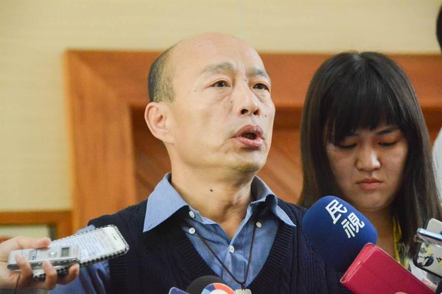 对参选2020总统大选,高雄市长韩国瑜终于表达肯定讯息。(资料照片)