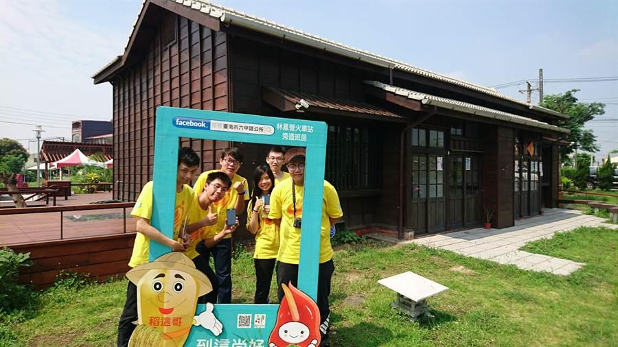 六甲區公所與崑山科大合作,設計「六甲幸福旅行」APP程式,讓遊客能「按手機索驥」,暢遊周邊景點。(莊曜聰攝)
